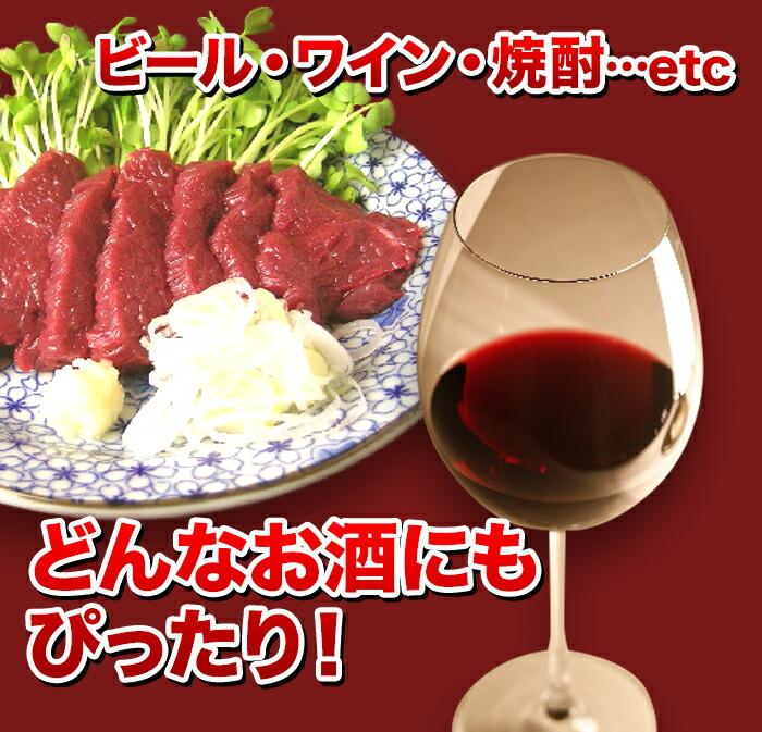 日本酒・ビール・ワイン・焼酎等・・・どんなお酒に合います!