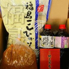 相馬の兵糧セット(福島県産特Aランクコシヒカリ米5㌔・天然醸造・無添加味噌2㌔・濃口醤油・だし醤油セット)