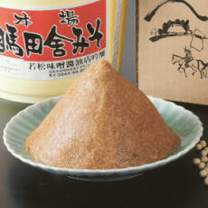 【長期熟成・無添加】相馬田舎味噌・特上(中甘)