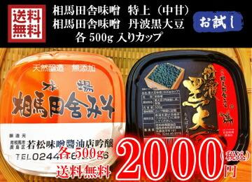 甘酒・味噌の素 生米糀 1キログラム
