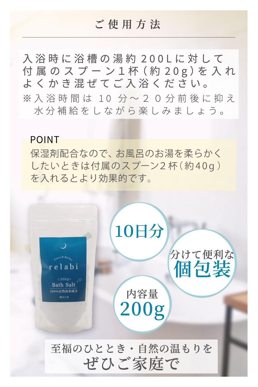 入浴 剤 マグネシウム