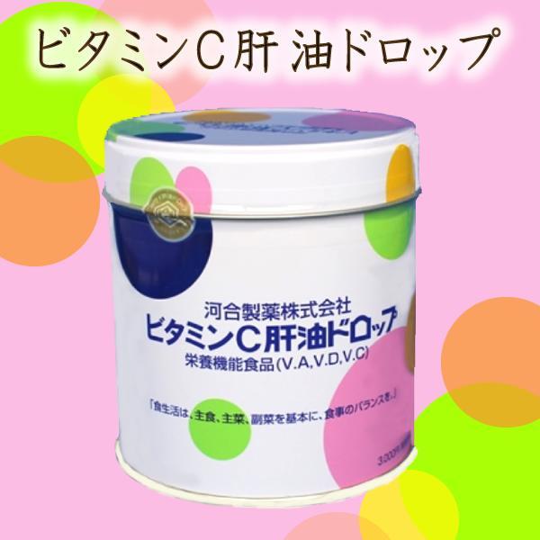 ビタミンC肝油
