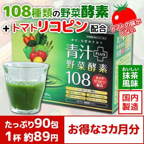 青汁 class=