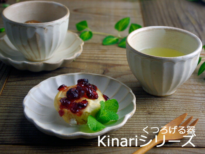 Kinariシリーズ