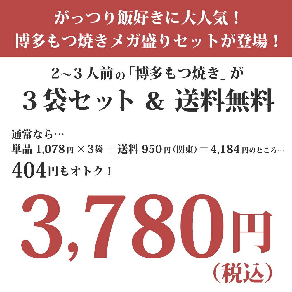 3780円