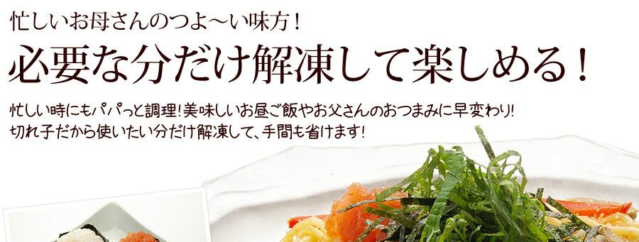 アレンジ料理