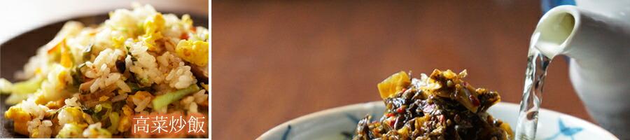 食べやすい中辛と、刺激的な辛口