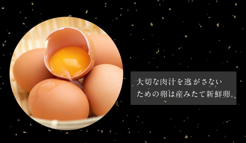 産みたて新鮮卵