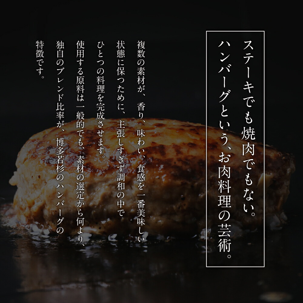 お肉の芸術