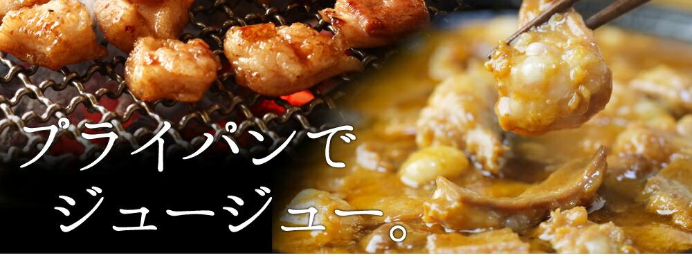BBQ バーベキュー 網焼き フライパン