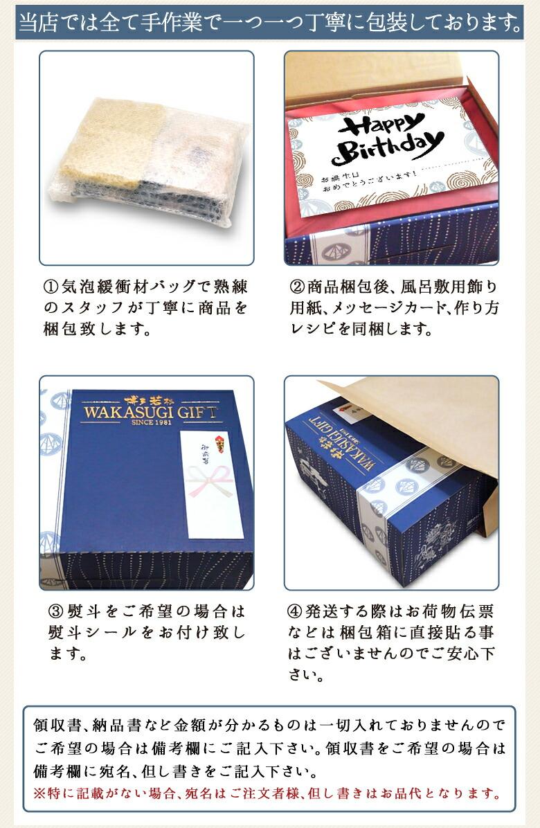 手作業 包装