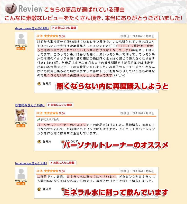 remon_rev_01.jpg