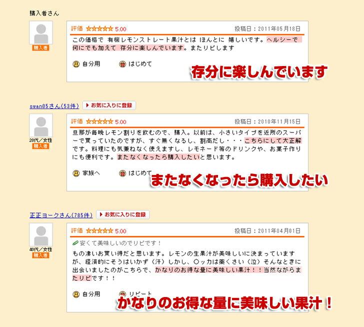 remon_rev_02.jpg