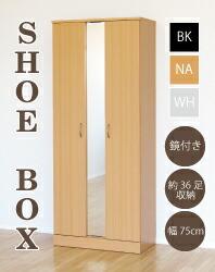 駄箱 靴箱 シューズボックス ハイタイプ 幅75cm 木製 靴入れ 靴棚 シューズラック 黒 白 シューズBOX 北欧 シンプル モダン 鏡 姿見 収納 鏡付き