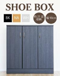 下駄箱 靴箱 シューズボックス 靴棚 靴入れ シューズ入れ 幅90cm 木製 シューズBOX ロータイプ 北欧 シンプル おしゃれ