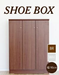 下駄箱 シューズボックス 幅90cm 靴箱 玄関収納 ロータイプ