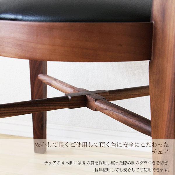 ダイニングセット 6人用 ダイニングテーブルセット 6人掛け 7点セット 北欧風 ダイニングテーブル ダイニングチェア 椅子 幅165cm ブラウン おしゃれ 木製 ウォールナット モダン