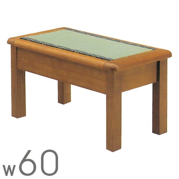 江戸ベンチ 60