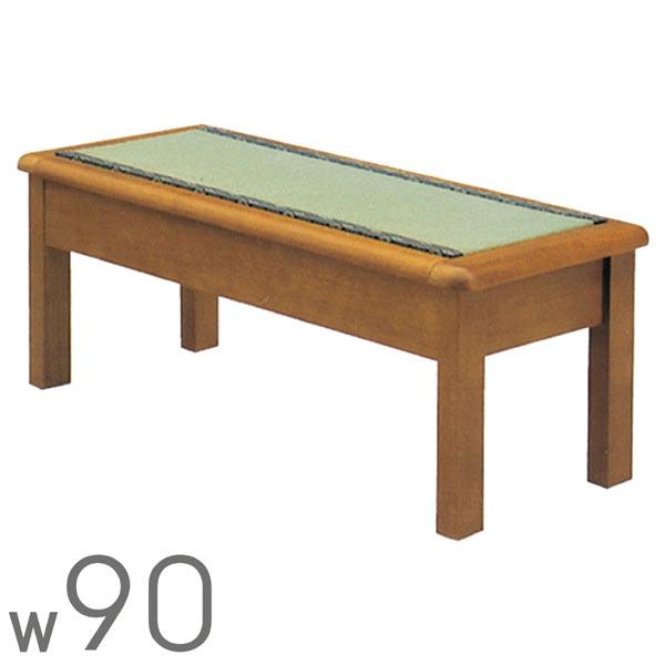 江戸ベンチ 90