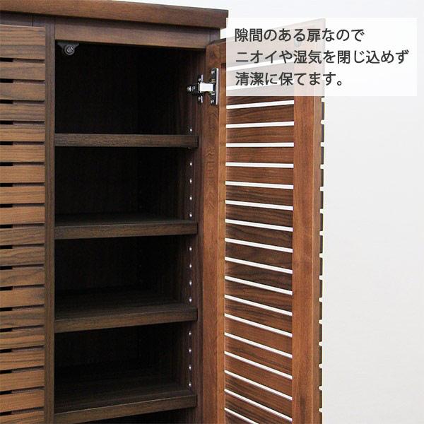 シューズボックス 下駄箱 シューズラック 玄関収納 靴箱 幅110cm ロータイプ シューズケース 北欧 靴収納 完成品 ブラウン ナチュラル 木製家具