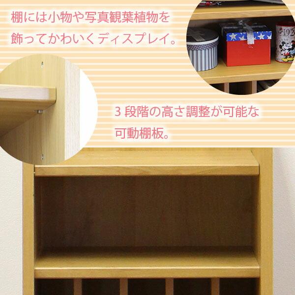ランドセル収納 ランドセルラック 完成品 子供用 かわいい コンパクト キッズ 子供 ジュニア 収納 本棚 ランドセル 収納 ラック 木製 小さい