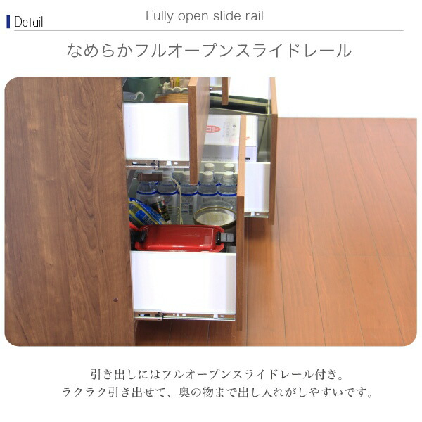 カウンター キッチンカウンター キッチン収納 完成品 送料無料