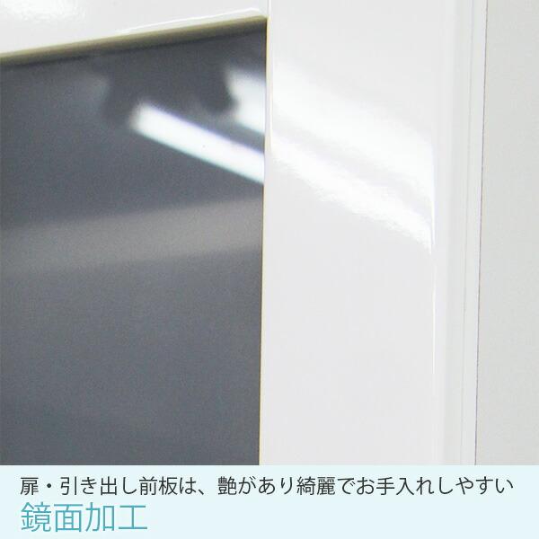 ホワイト 食器棚 50cm