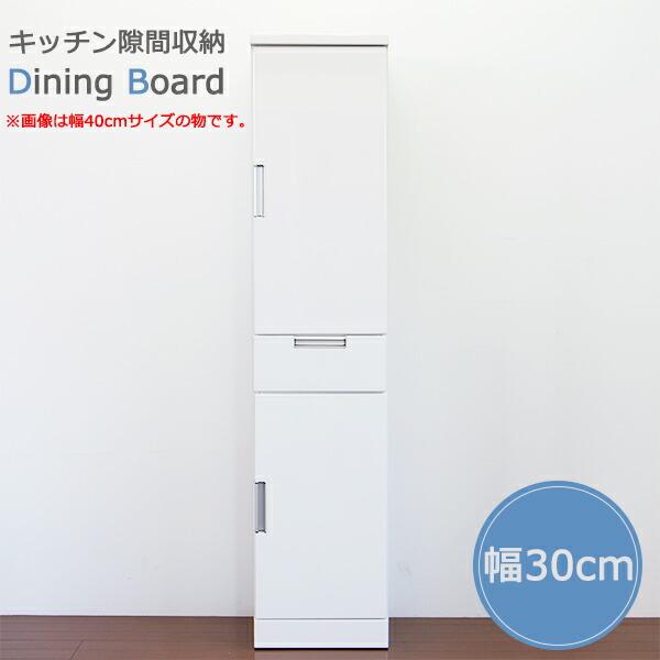 食器棚 鏡面【送料無料レビューでQuoカードget!!】[ホワイト]【送料無料】
