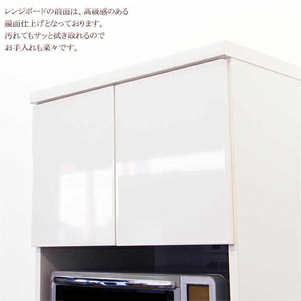 キッチン収納 レンジボード レンジ台 木製 ハイレンジボード スライドカウンター付