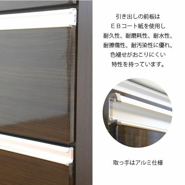 食器棚 幅160cm ダイニングボード レンジボード モイス付き