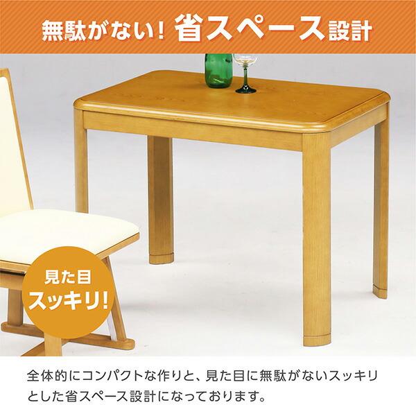 ダイニングこたつ コタツテーブル こたつセット テーブル 3点セット 一人用こたつ 1人掛け ハイタイプ