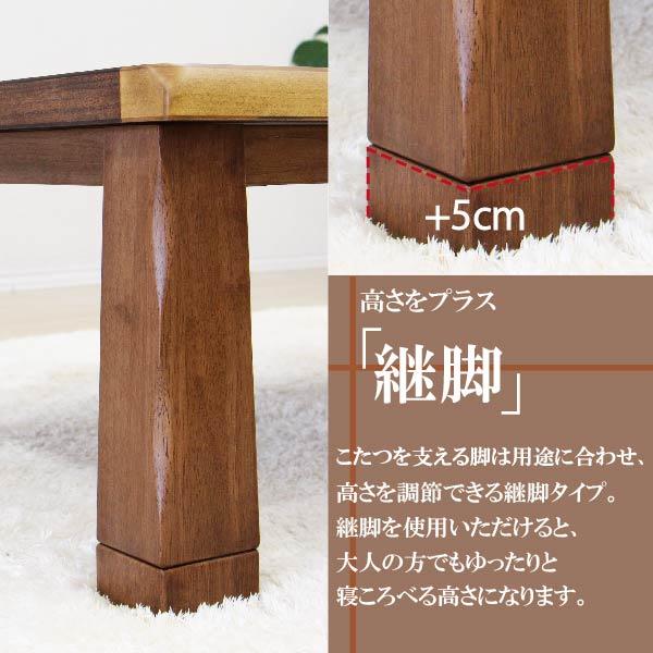 こたつ テーブル コタツ 長方形 座卓 リビングテーブル 幅135cm ロータイプ シンプル 和風モダン