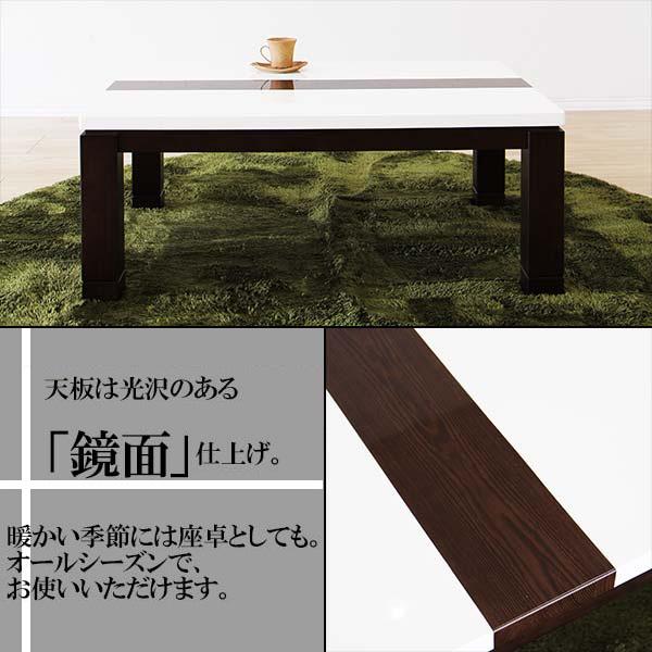 ヒーターこたつテーブル座卓リビングテーブルレロータイプシンプルモダン