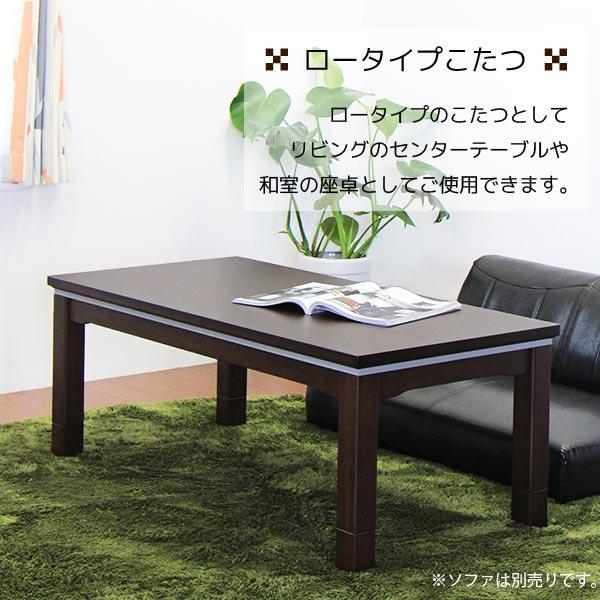 ダイニングこたつテーブル 高さ調節 6段階 幅120cm 長方形 テーブル 木製 北欧 座卓 リビングダイニング おしゃれ ハイタイプ