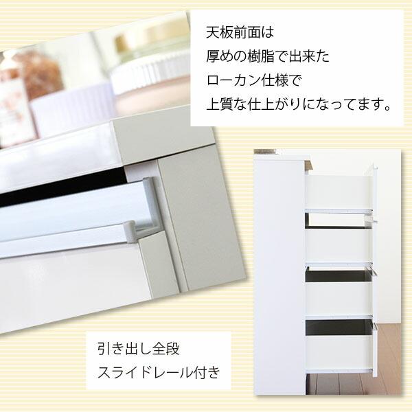 サニタリーチェスト ランドリーチェスト 完成品 ホワイト 白 幅40cm 日本製 ランドリー収納 引き出し ランドリーラック 国産