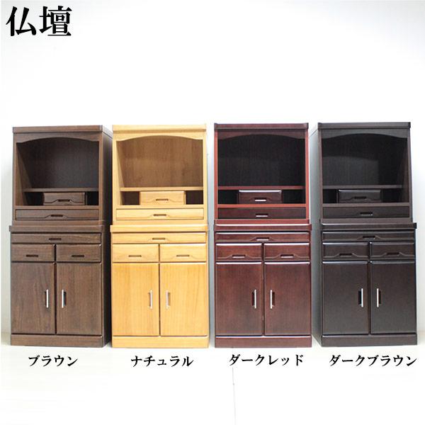仏壇台 仏壇 上置き 幅60cm 完成品 スライドテーブル 木製 日本製
