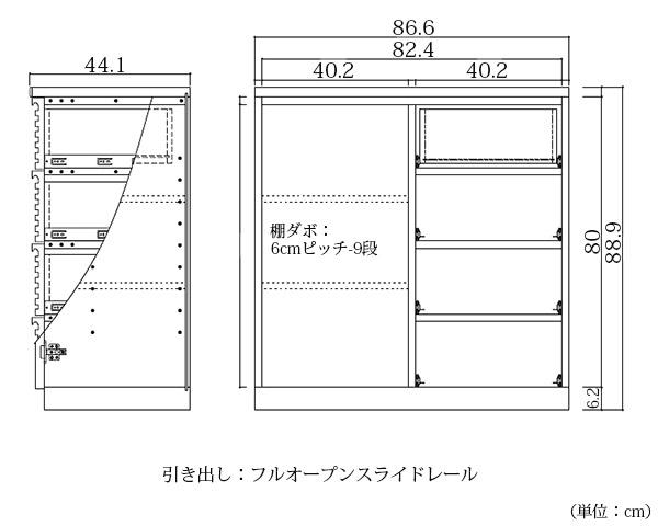 キャビネット サイドボード リビングボード リビング収納 幅90cm