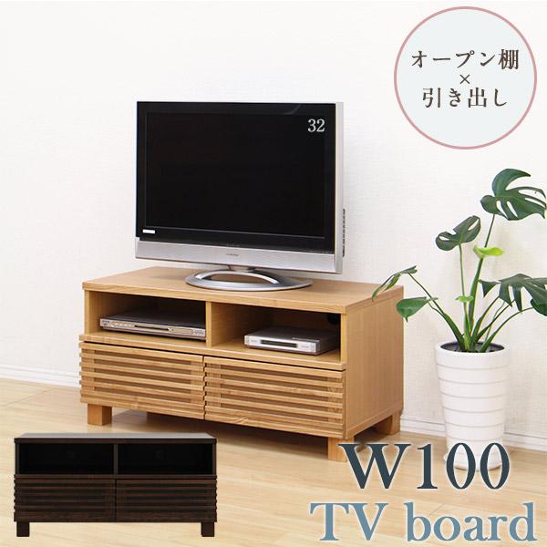 テレビ台 テレビボード 幅100cm ローボード