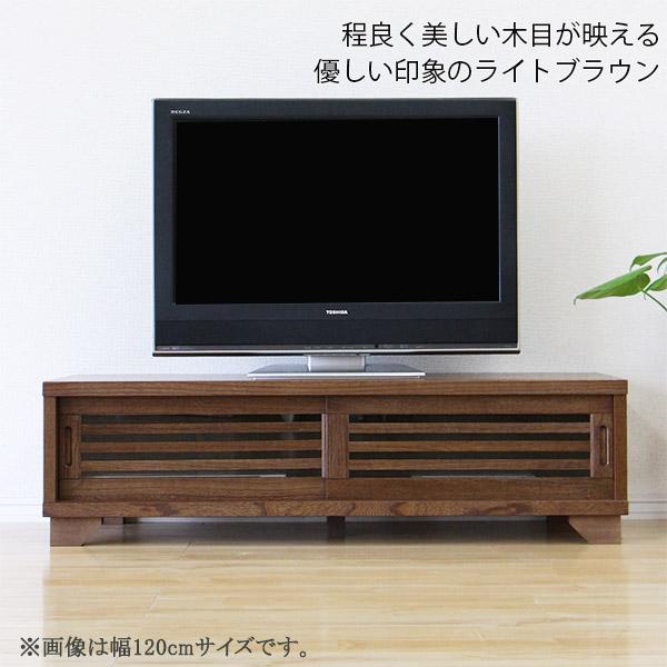 テレビボード150cmロータイプ