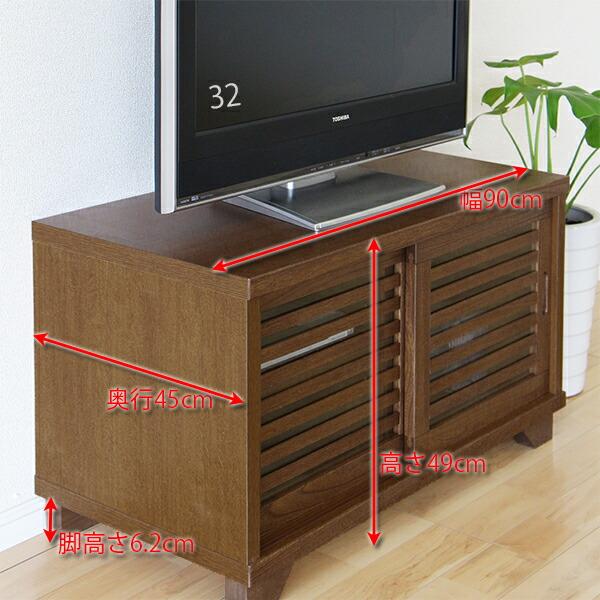 テレビボード90cmハイタイプ