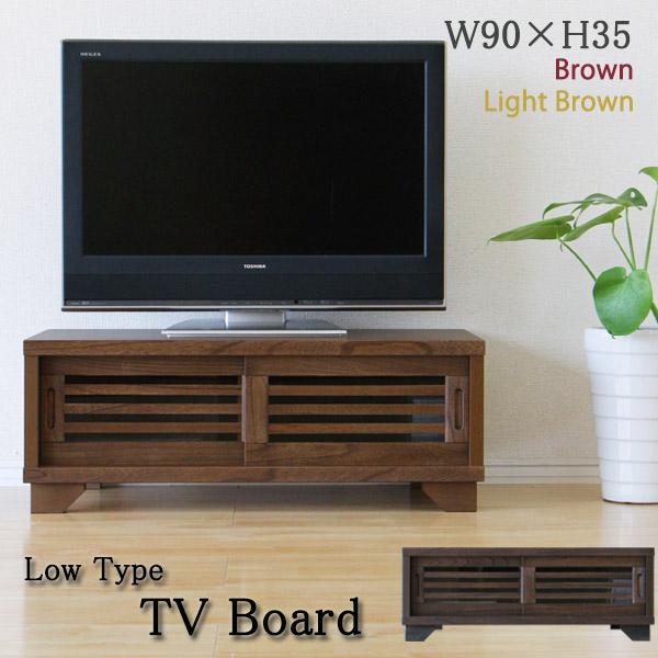 テレビボード90cmロータイプ