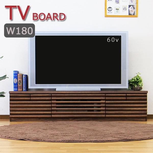 テレビボード ロータイプ テレビ台 北欧風 幅180cm