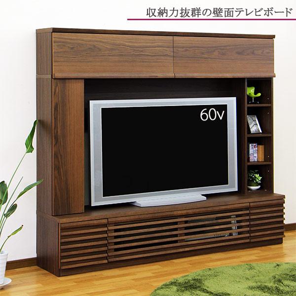 テレビ台 ハイタイプ テレビボード AV収納 テレビラック 幅200cm