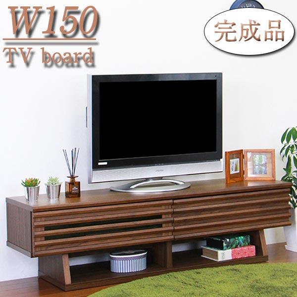 テレビ台 ローボード リビング収納 テレビボード 完成品