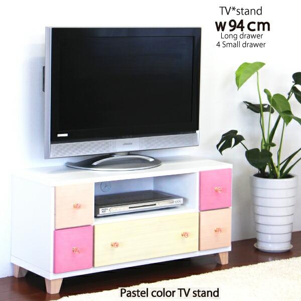 テレビボード テレビ台 カラフル ローボード 木製 桐 リビング収納 リビングボード かわいい 日本製 国産 完成品 姫系 マルチカラー キッズ 子供部屋