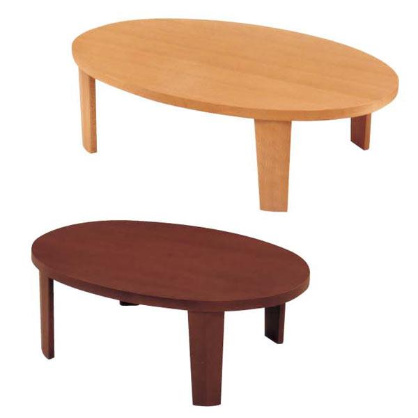 テーブル 130楕円