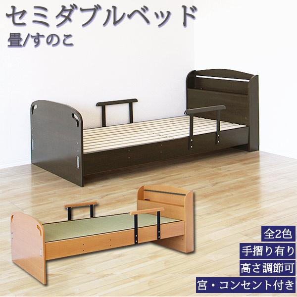 畳ベッド セミダブルサイズ 木製