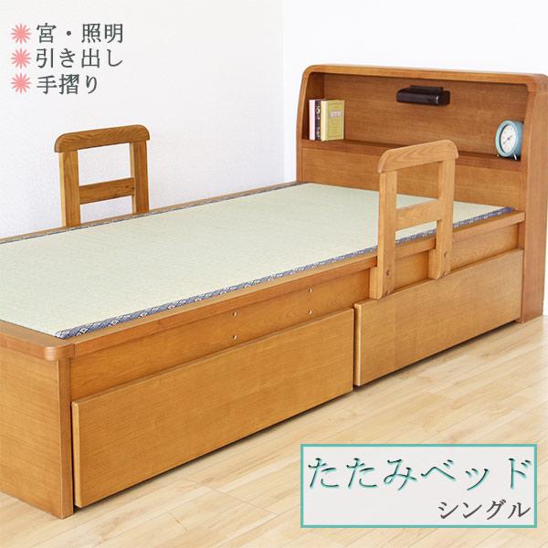 シングルベッド引出・宮付