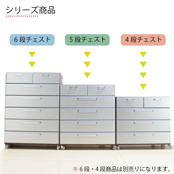 チェスト タンス 国産 日本製 ハイチェスト 収納タンス