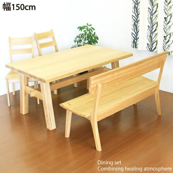 ダイニングセット ダイニングテーブルセット 4点 ナチュラル 食卓セット 4人掛け 木製